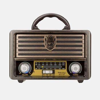 RADIO_LIVISTAR_MP3_BLUETOOTH_MARROM_RE1659_PAPEL_CRAFT--1-